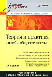 book migration und bildung über das verhältnis von anerkennung und